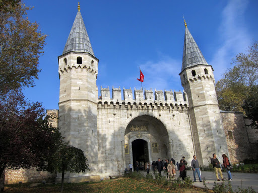 Topkapi-Palace-entrance-1.jpg - The entrance of Topkapi Palace in Istanbul.