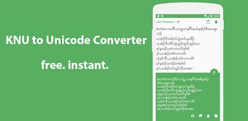 KNU to Unicode Converter - Convert KNU Karen text - Apps on Google Play
