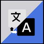 Multi Language Translator Free - Voice & TTS icon