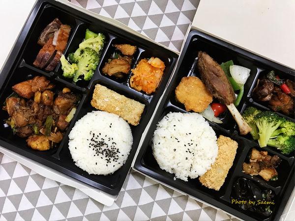 寒軒和平店 |港式九宮格便當讓你在家也能吃港式飲茶,中式餐盒菜色大氣美味夠分量