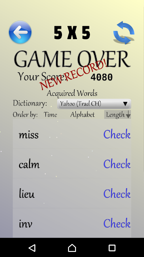 Spelling Game : Pop Words for Vocabulary Learning