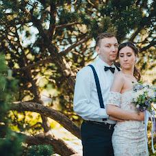 Wedding photographer Iren Darking (Iren-real). Photo of 21.06.2018