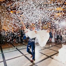 Wedding photographer John Hope (johnhopephotogr). Photo of 17.10.2017