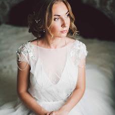 Wedding photographer Katya Chernyak (KatyaChernyak). Photo of 11.07.2016