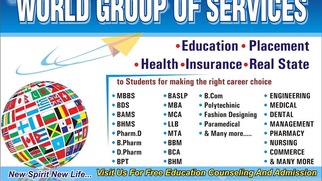 World Group of Services - Career Guidance Service in Nagpur