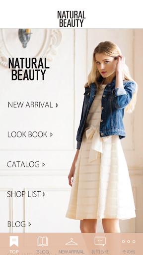 NATURAL BEAUTY 公式アプリ