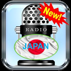 エフエム宝塚83.5 FM Takarazuka JP アプリラジオ無料オンラインで聞く