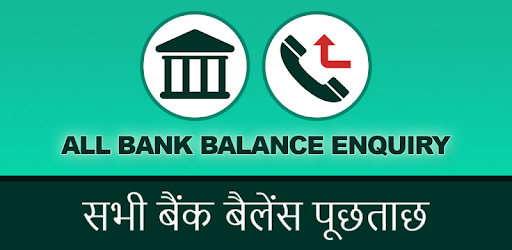 Bank Balance By MissedCall app (apk) free download for Android/PC/Windows screenshot