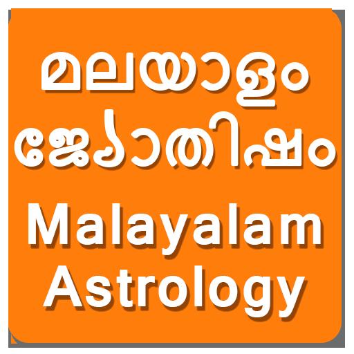 malayalam language astrology