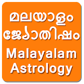 Malayalam Astrology