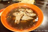 水哥藥燉排骨海鮮燒烤