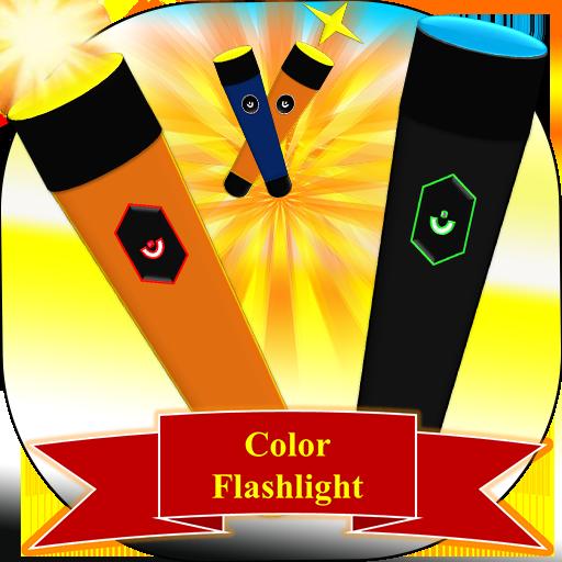 カラー懐中電灯 娛樂 App LOGO-硬是要APP