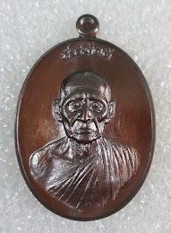 @เคาะแรกเบาครับ เหรียญสารพัดดี หลวงพ่อโปร่ง โชติโก วัดถ้ำพรุตะเคียน จ.ชุมพร ปี ๒๕๕๖ เนื้อทองแดงมันปู เลข ๘๔๖ พร้อมกล่องเดิมครับ@