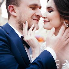 Wedding photographer Lyubov Mishina (mishinalova). Photo of 06.03.2018