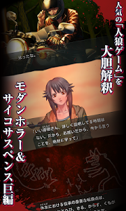 ADV レイジングループ screenshot 1