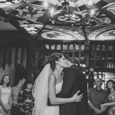 Wedding photographer Stasya Maevskaya (Stasyama). Photo of 30.10.2016