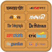 kolkata newspapers