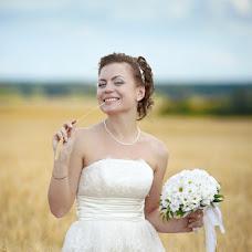 Wedding photographer Aleksandr Vinogradov (Vinograddik). Photo of 12.10.2015
