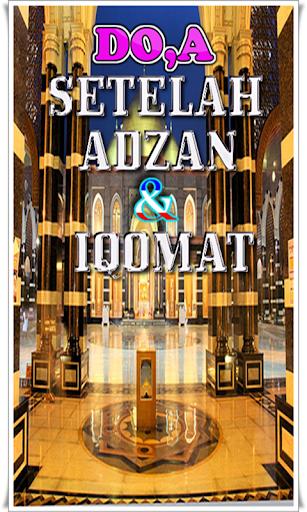 Doa Setelah Adzan dan Doa Sesudah Iqomah for PC