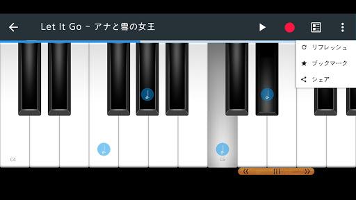 ピアノヒーロー 5000人気曲