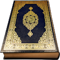 Quran MP3 Full Offline icon