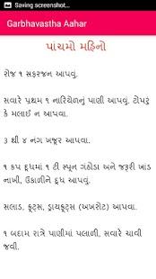 Garbhavastha Aahar/Pregnancy Food - náhled
