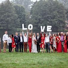 Wedding photographer Artem Khizhnyakov (photoart). Photo of 21.09.2017