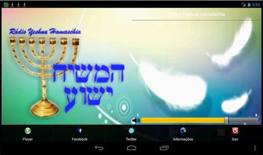 Radio Yeshua Hamaschia
