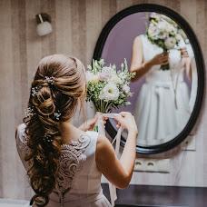 Wedding photographer Yuliya Zaruckaya (juzara). Photo of 11.01.2019
