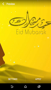 Eid Mubarak Live Wallpaper screenshot 1
