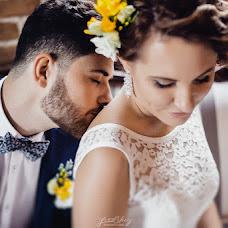 Wedding photographer Dmitriy Zvolskiy (zvolskiy). Photo of 28.01.2015