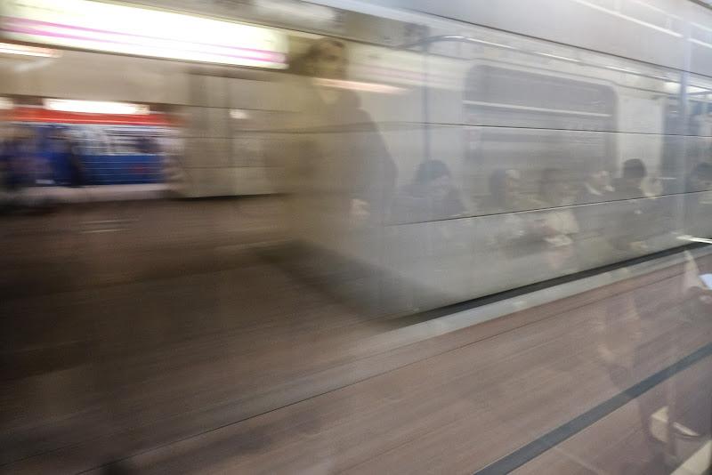 Metro di marcoba