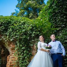 Wedding photographer Maksim Drozhnikov (MaximFoto). Photo of 04.11.2018