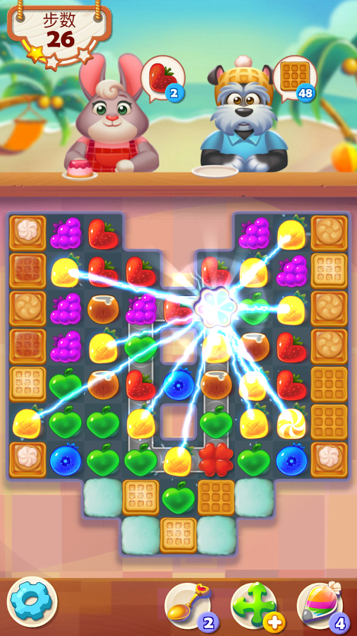 Tasty Treats - A Match 3 Puzzle Game- screenshot