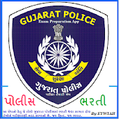 GK Game In Gujarati By EYWIAH