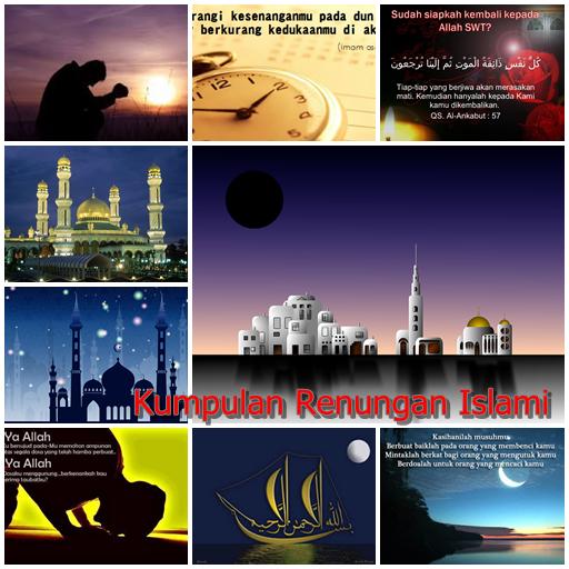Kumpulan Kisah Renungan Islami
