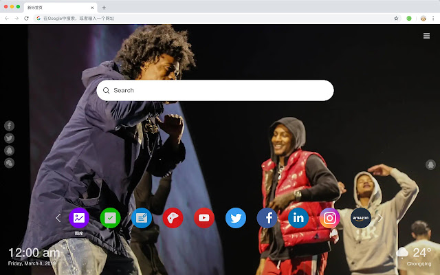 SOB x RBE New Tab Page Hot HD Theme
