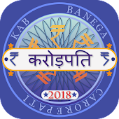 Crorepati Game in Hindi 2018
