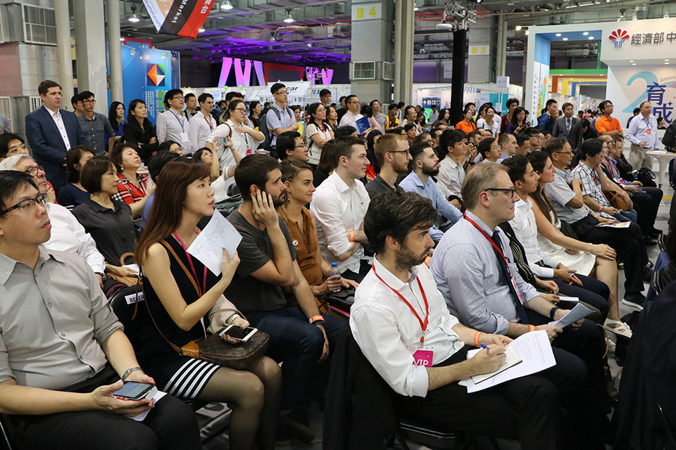 French Tech taiwan launch
