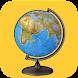 オフライン世界地図 - 世界アトラス