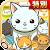ねこカフェ★特別版★~猫を育てる楽しい育成ゲーム~ file APK for Gaming PC/PS3/PS4 Smart TV