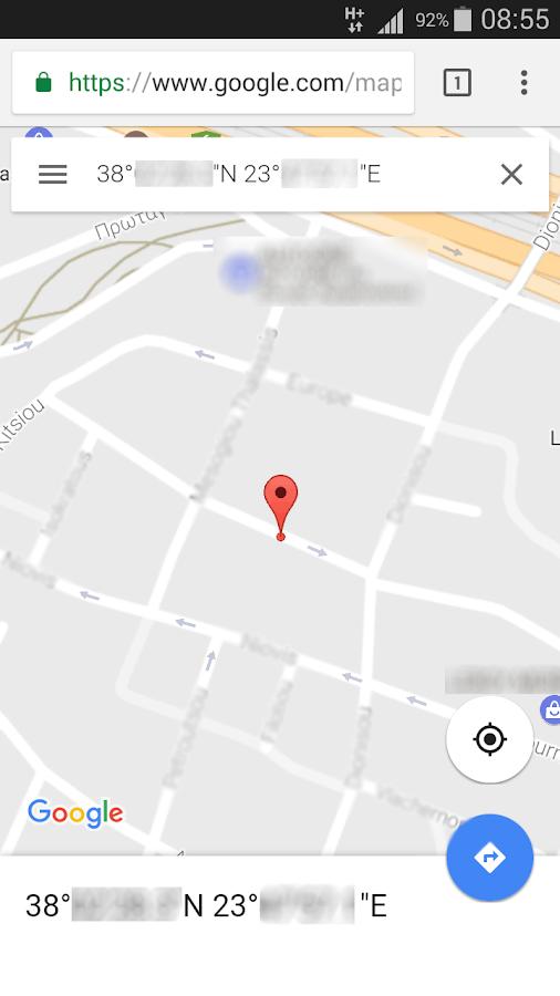 SOS Εντοπιστής GPS Pro - στιγμιότυπο οθόνης