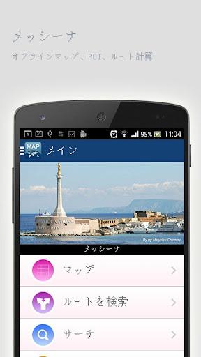 [APP][KK][XPOSED] GravityBox v3.5.13 - tweak box for Android 4.4 [17/10/2015]