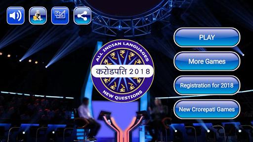 Crorepati in All Indian Languages : India GK 2018