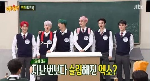 exo knowing bros