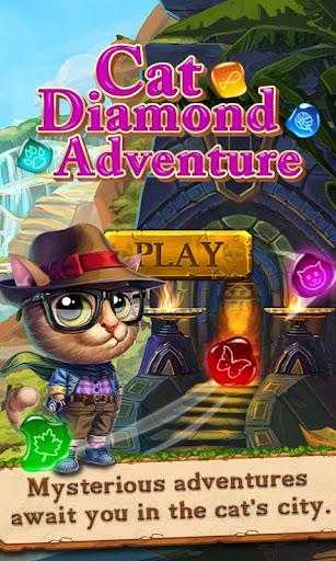 貓鑽石冒險