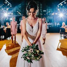 Wedding photographer Yuliya Smolyar (bjjjork). Photo of 31.07.2018