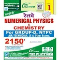 Physics Or Chemistry Numerical For Railway Exam icon