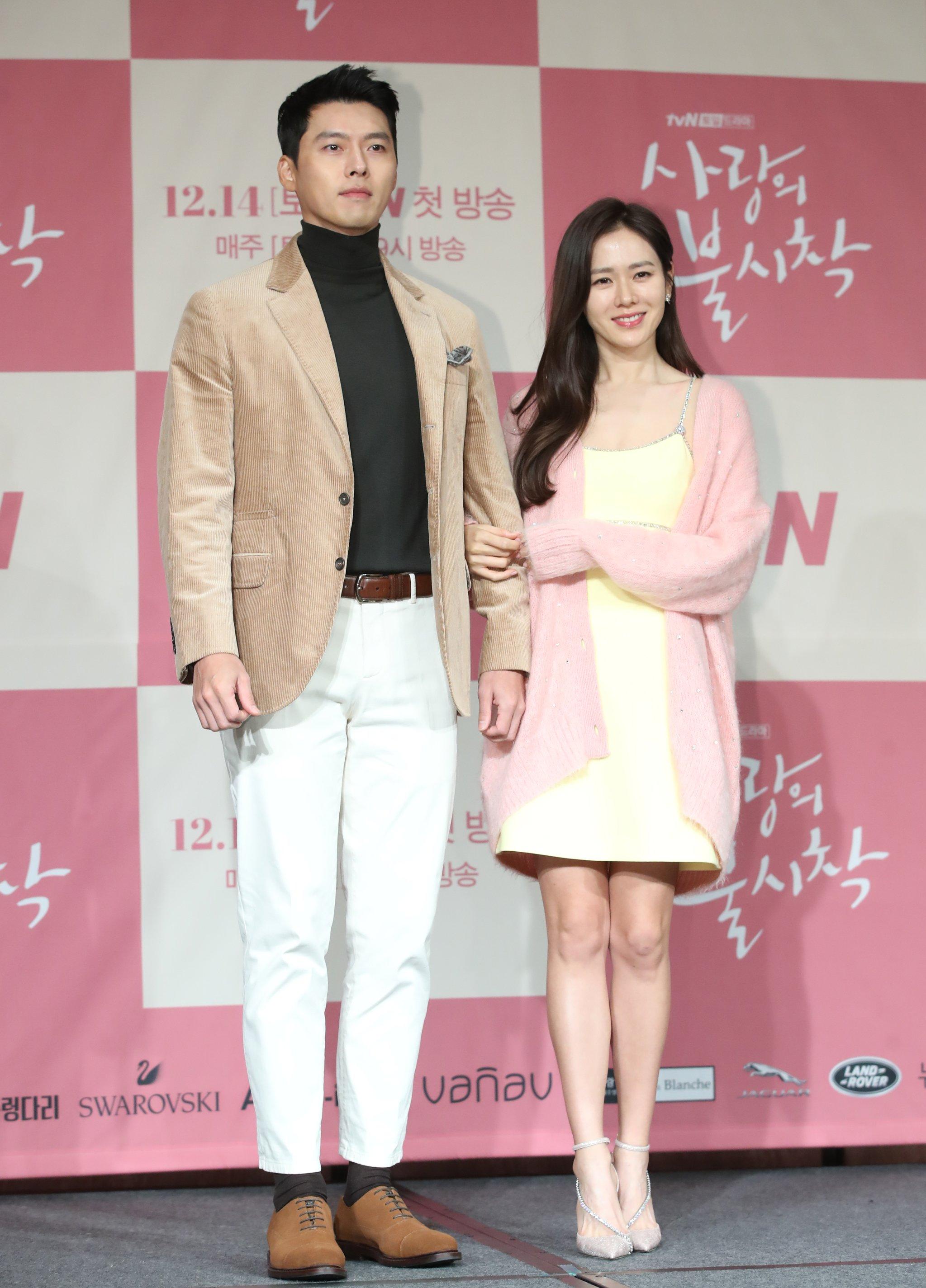 hyun bin son ye jin dating 1