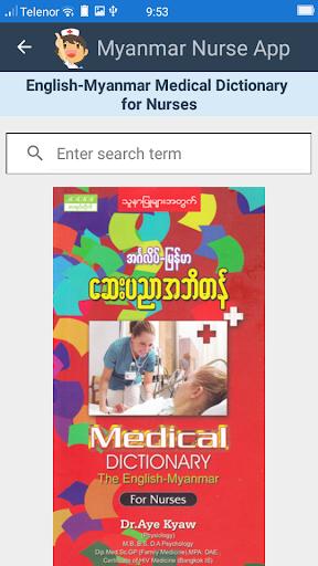 Myanmar Nursing Dictionary  screenshots 2